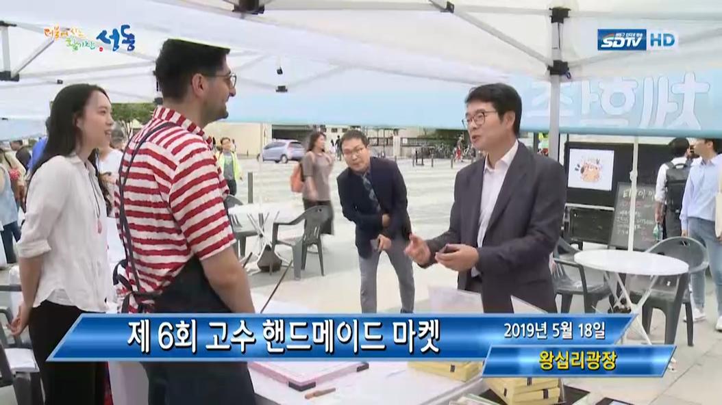 [영스] 고수 핸드메이...