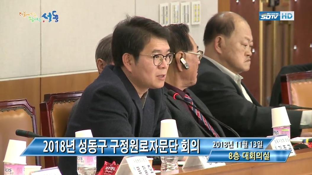 [영스] 성동구 구정 ...