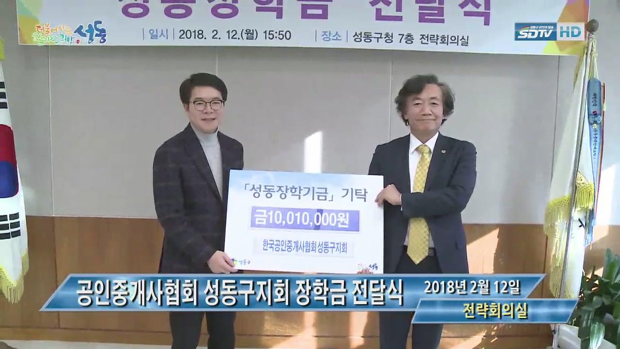 [영스] 공인중개사협회...
