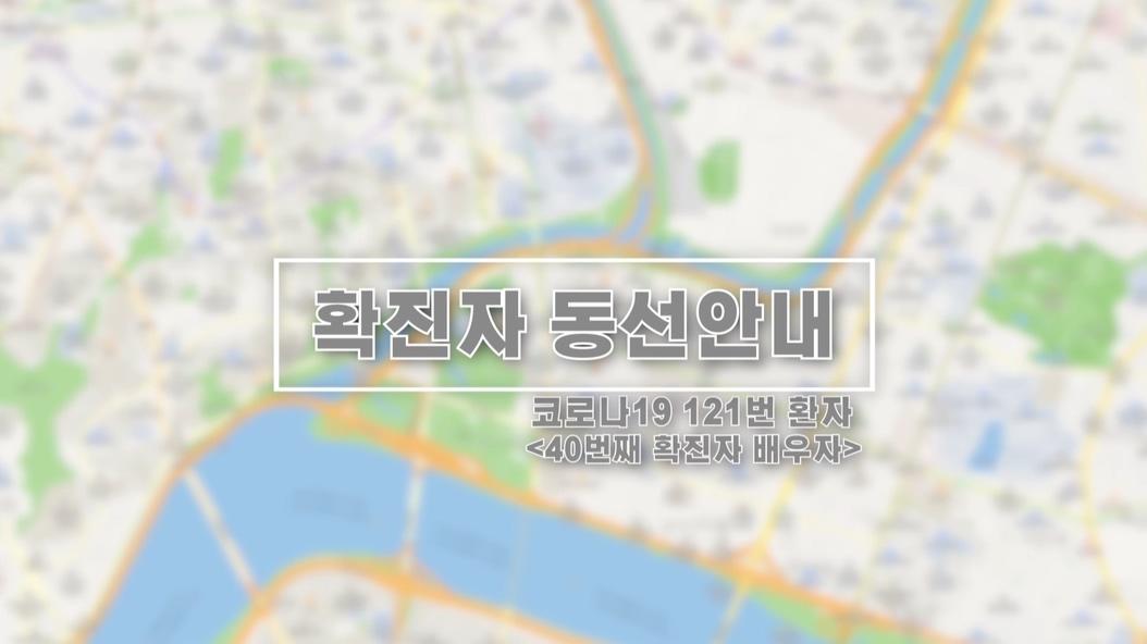 성동구 코로나19 12...